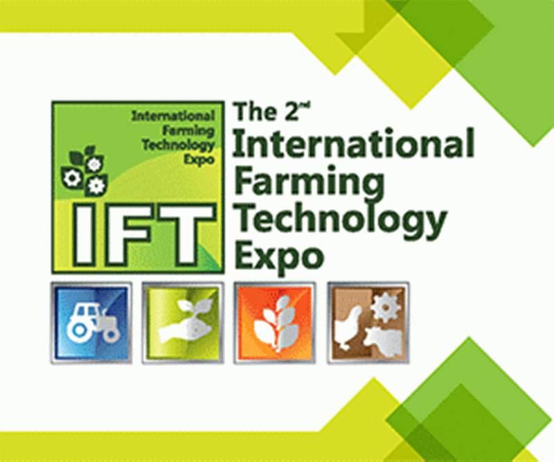 International Farming Technology Expo 2016