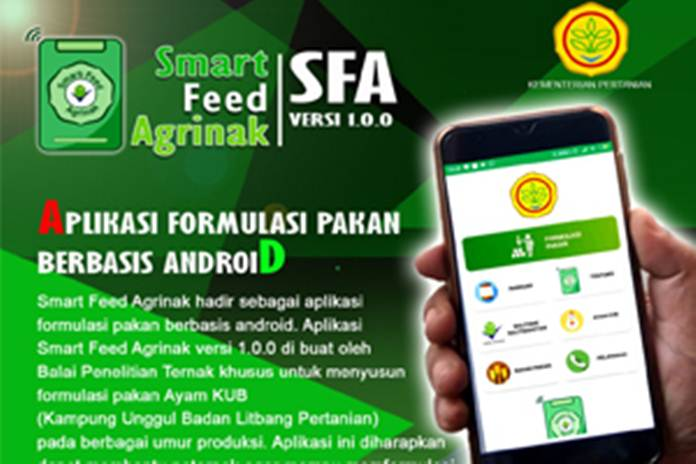Smart Feed Agrinak
